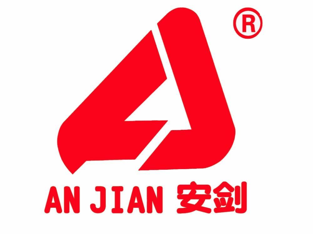 四川省银河化学股份有限公司 最新采购和商业信息