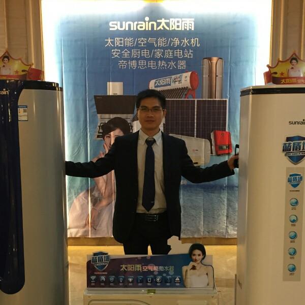杨超 最新采购和商业信息