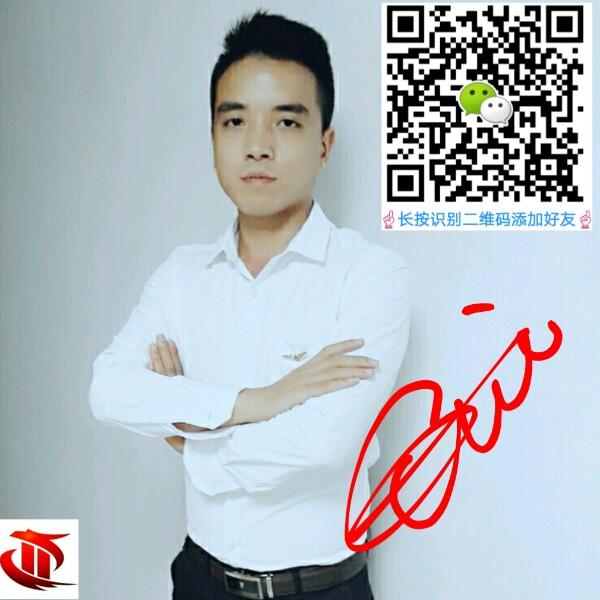 刘管云 最新采购和商业信息