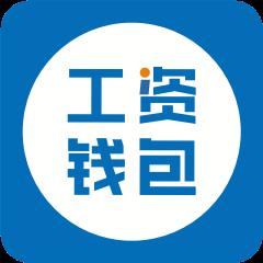 上海蔚捷互联网金融信息服务有限公司 最新采购和商业信息