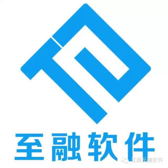 江西至融软件有限公司 最新采购和商业信息