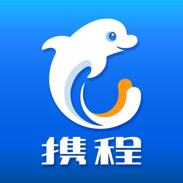 上海携程金融信息服务有限公司 最新采购和商业信息