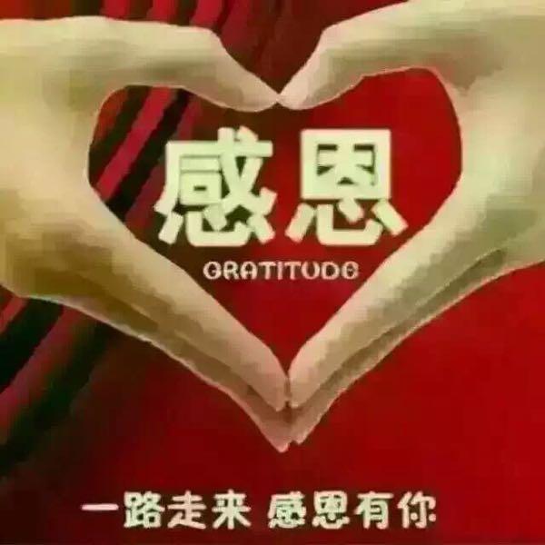 王喜振 最新采购和商业信息