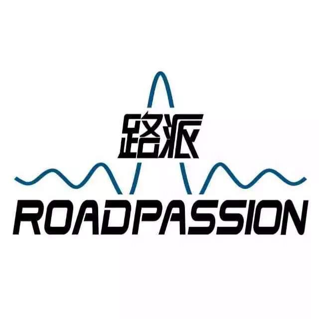 广州路派电子科技有限公司 最新采购和商业信息