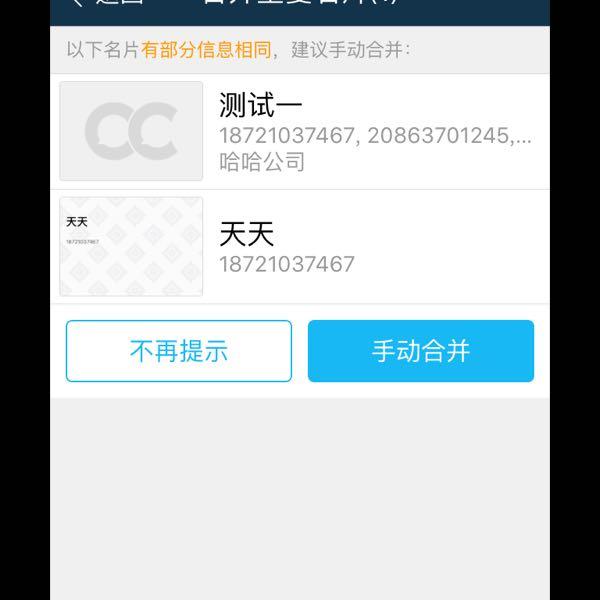 张安安 最新采购和商业信息