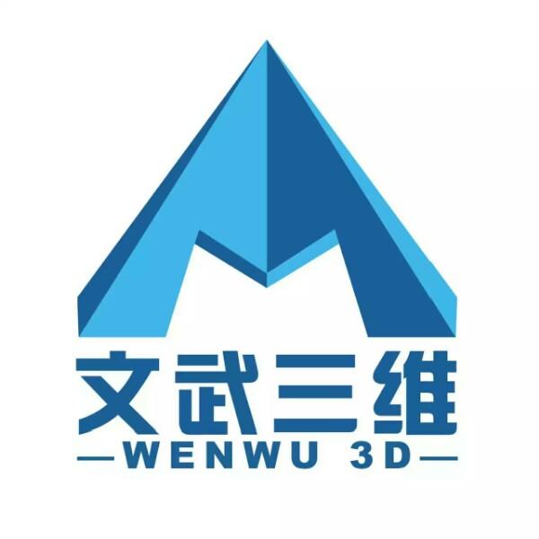 来自钱**发布的供应信息:3D打印建筑模型,高精准度,高速度,低成... - 苏州文武三维科技有限公司