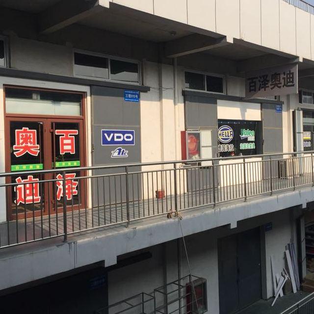刘玉健 最新采购和商业信息