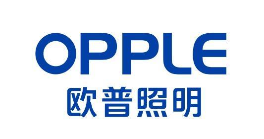 欧普照明股份有限公司 最新采购和商业信息