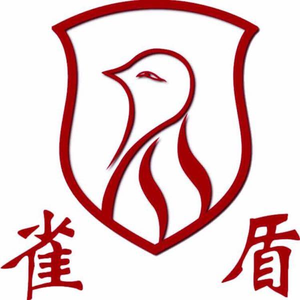 李贵明 最新采购和商业信息