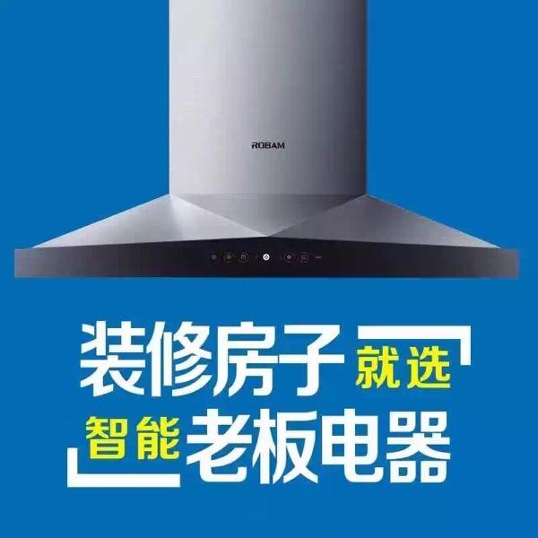 王翠平 最新采购和商业信息