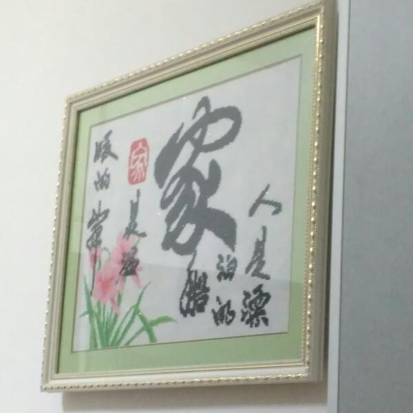 唐天旭 最新采购和商业信息