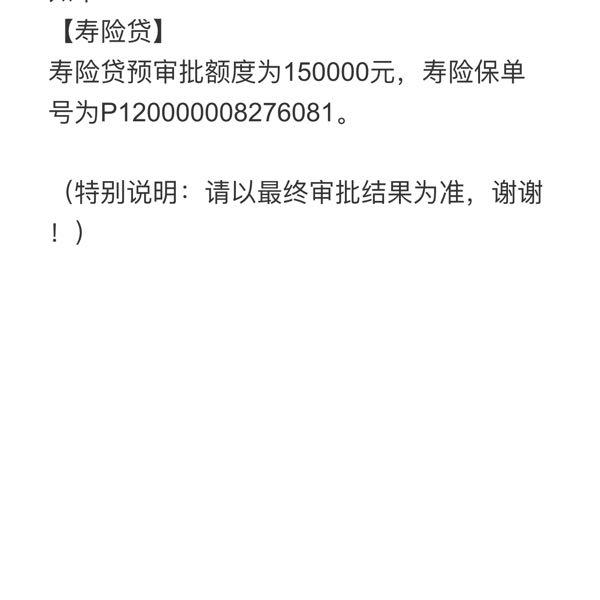 孙计威 最新采购和商业信息