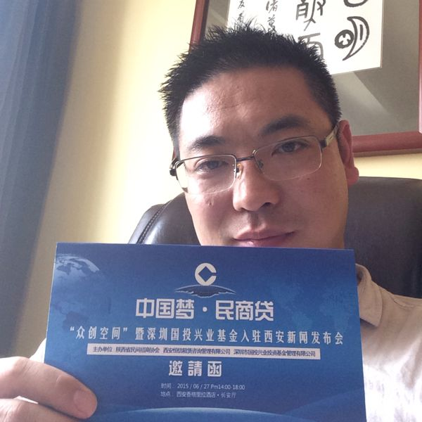 杨蔚考 最新采购和商业信息