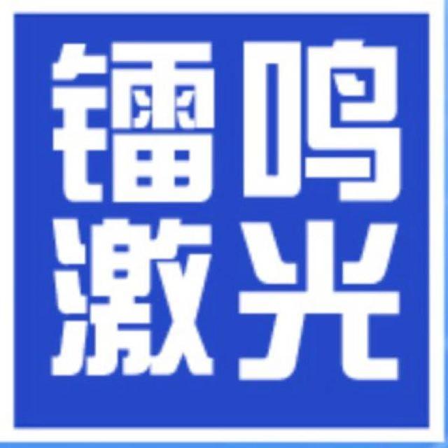 蔡洪晨 最新采购和商业信息