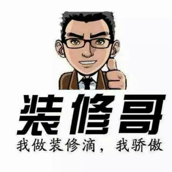 劉寧 最新采购和商业信息