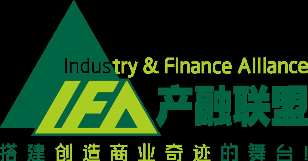 河南产融联盟实业发展有限公司 最新采购和商业信息