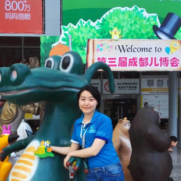 来自司琪发布的招商投资信息:... - 成都世纪城新国际会展中心有限公司