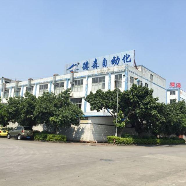 杨勇刚 最新采购和商业信息