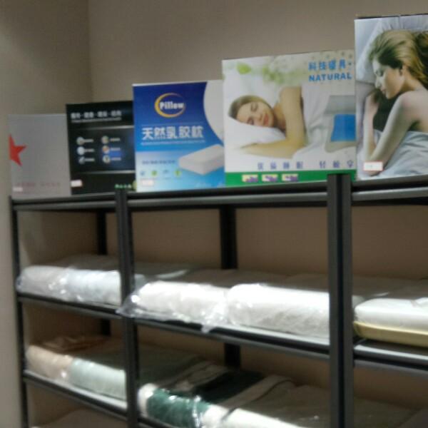 来自杨正发布的采购信息:乳胶枕芯平面曲线6040B品,20000... - 佛山市乌托夜家具有限公司