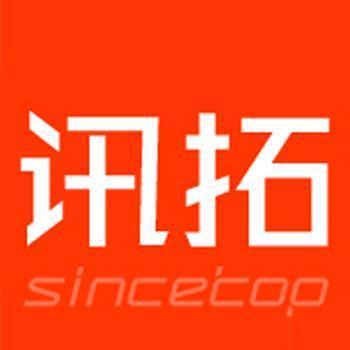 深圳市艺典讯拓科技有限公司 最新采购和商业信息