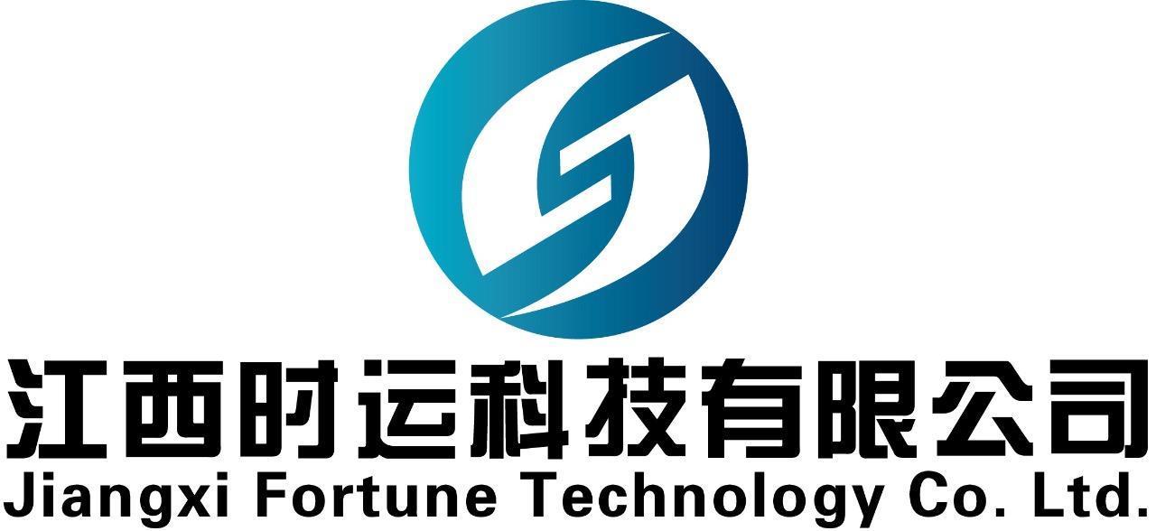 江西时运科技有限公司 最新采购和商业信息
