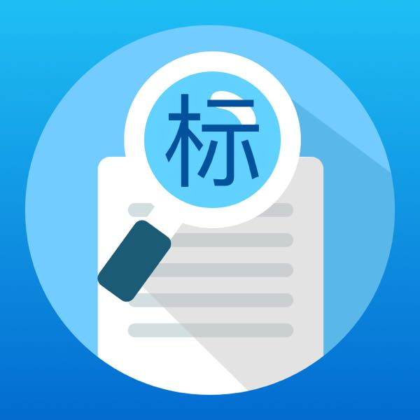[招标] 黑龙江中海招标代理服务有限公司有新的招标项目