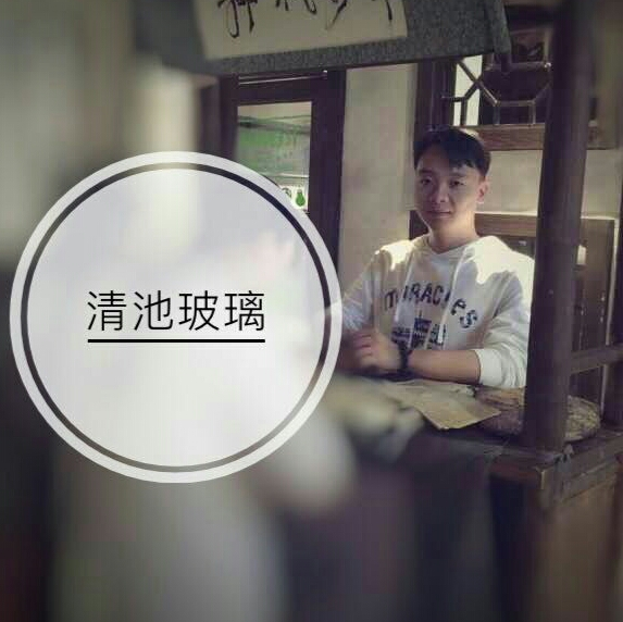 杨永光 最新采购和商业信息