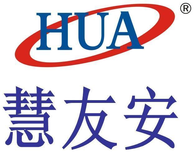 深圳市慧友安电子技术有限公司 最新采购和商业信息