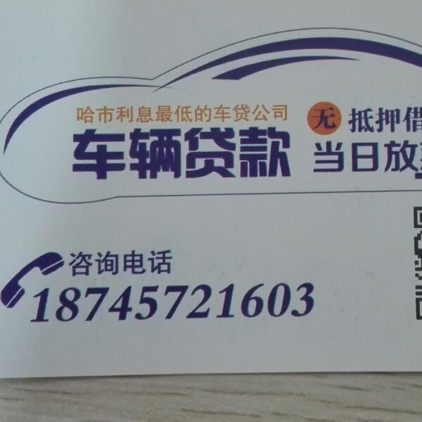 蒋萍 最新采购和商业信息