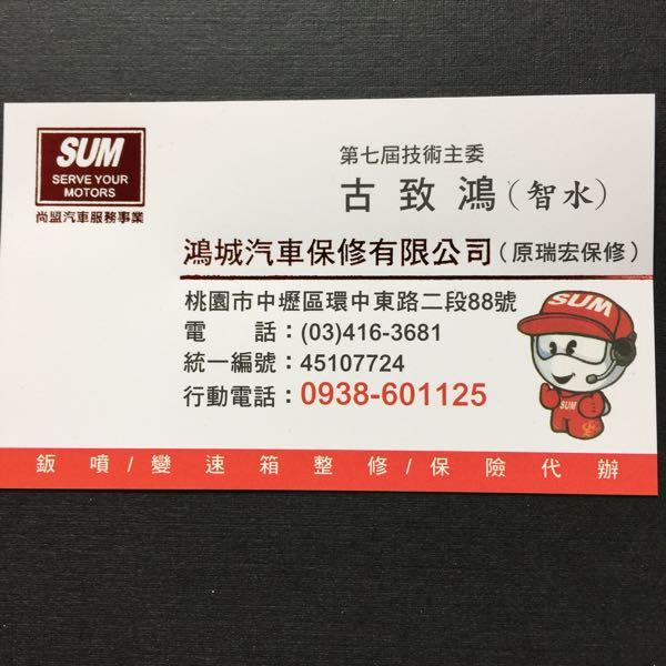 古智水 最新采购和商业信息
