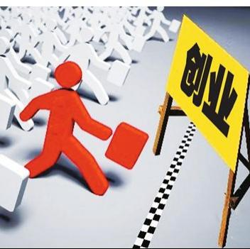 老板创业故事 最新采购和商业信息
