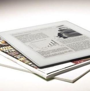 视觉杂志 最新采购和商业信息