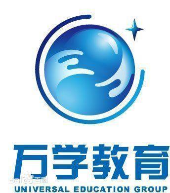 重庆万学科技有限公司