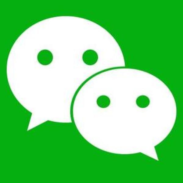 微信又有新动向了 最新采购和商业信息