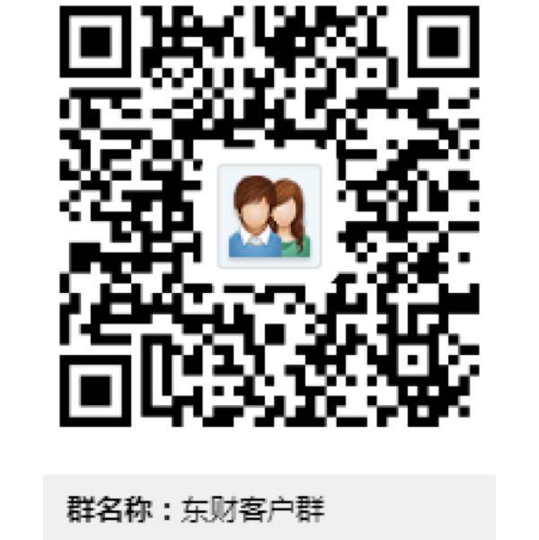 李飞 最新采购和商业信息