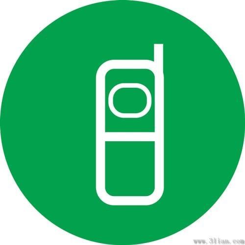 手机情报 最新采购和商业信息