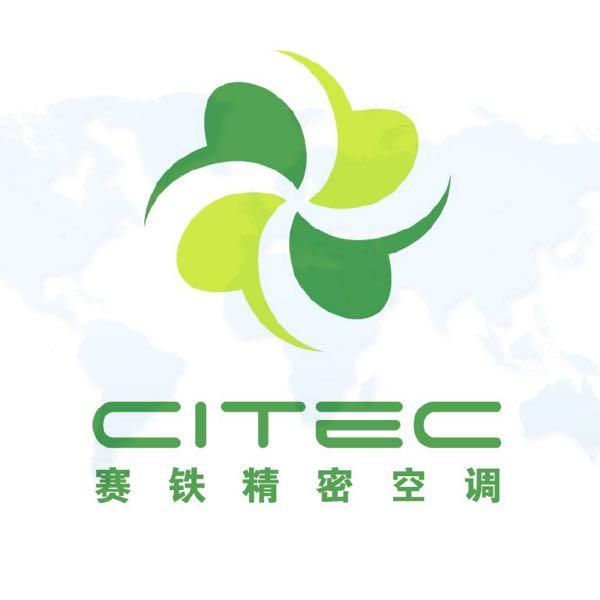 来自陈传彬发布的商务合作信息:赛铁(CITEC )精密空调厂商,全国各... - 广州赛铁机电设备有限公司