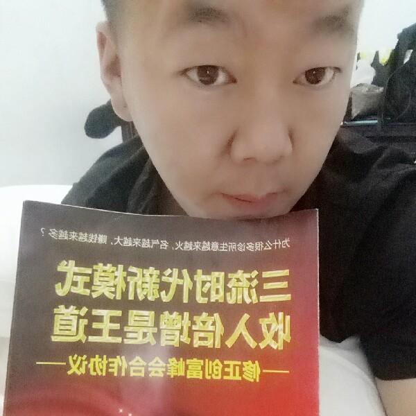 李季宁 最新采购和商业信息