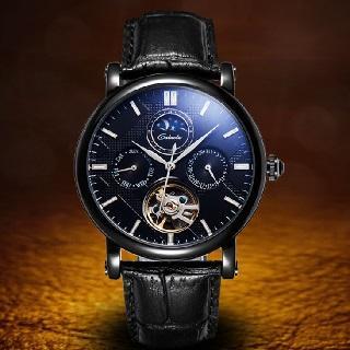钟表眼镜行业报 最新采购和商业信息