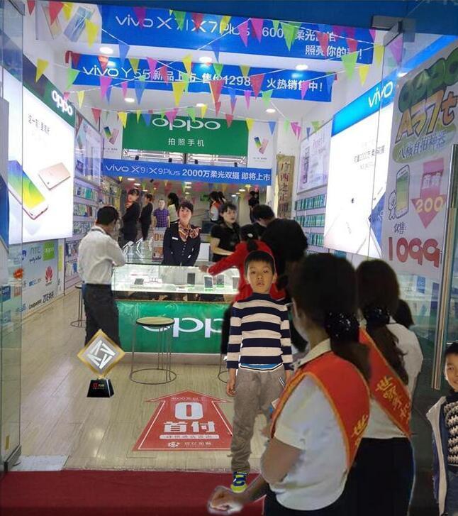 广西之正贸易有限公司 最新采购和商业信息