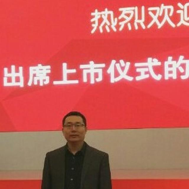 来自居*发布的招商投资信息:照明PPP投资,能源合同管理(EMC)... - 深圳市速龙科技开发有限公司
