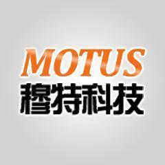 穆特科技(武汉)股份有限公司 最新采购和商业信息