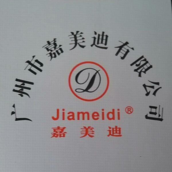 JIAMEIDI