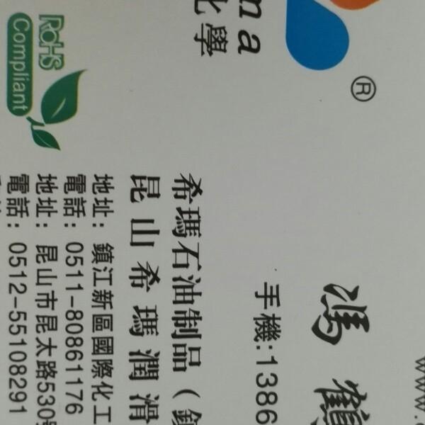 冯鹤 最新采购和商业信息