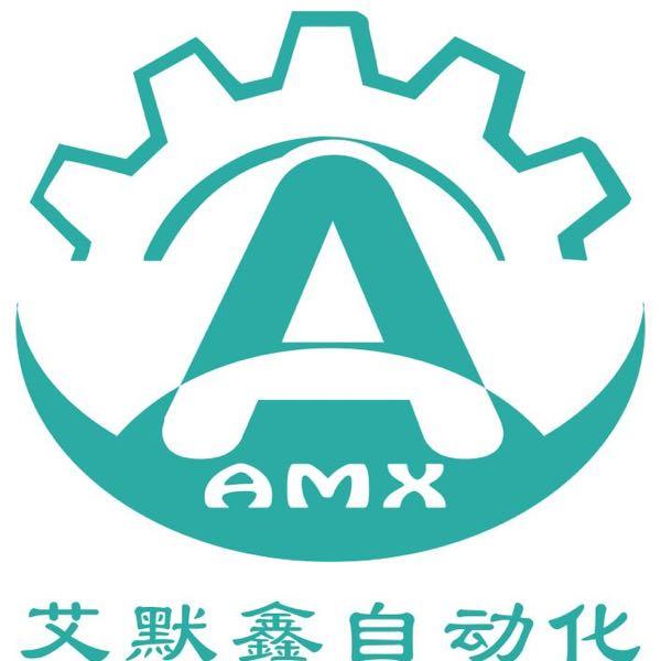 宁波艾默鑫自动化机械设备有限公司 最新采购和商业信息