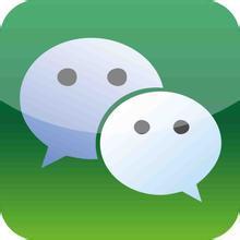 微信朋友圈今日热文 最新采购和商业信息