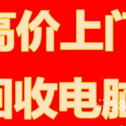 徐晓秋 最新采购和商业信息