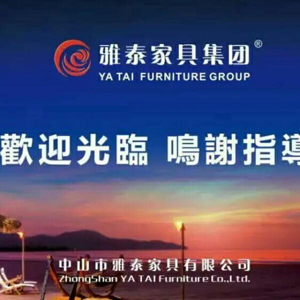 雅泰酒店家具刘海涛 最新采购和商业信息
