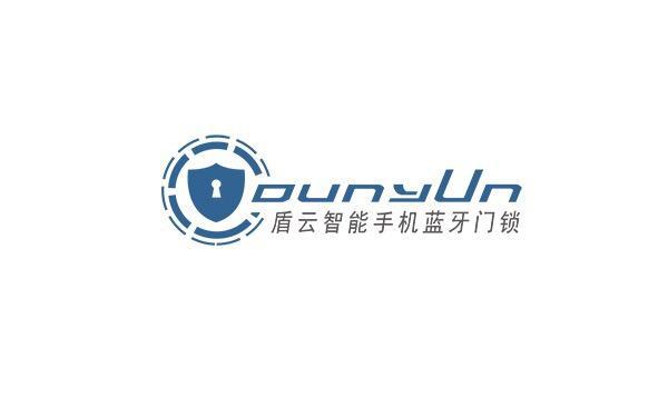 重庆盾云科技有限公司 最新采购和商业信息