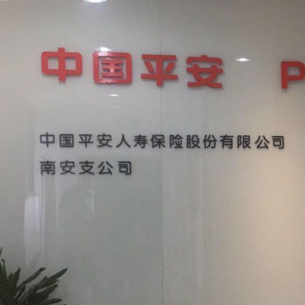 刘巧鑫 最新采购和商业信息